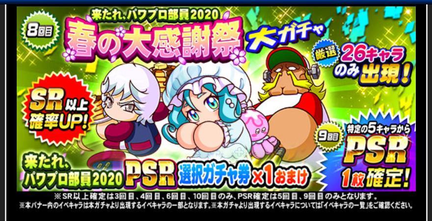 f:id:arimurasaji:20200326183601j:plain