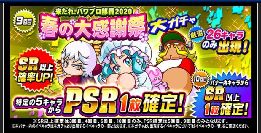 f:id:arimurasaji:20200326183609j:plain