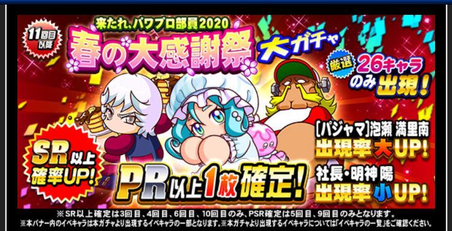 f:id:arimurasaji:20200326183702j:plain