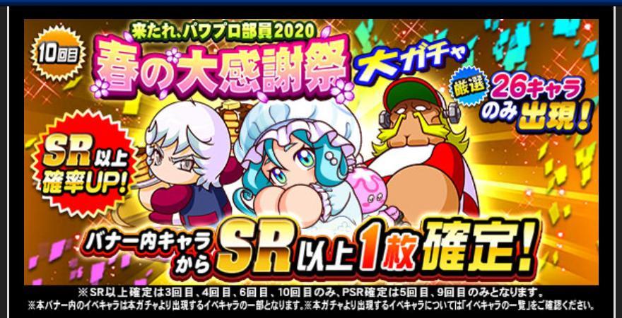 f:id:arimurasaji:20200326183801j:plain