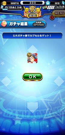 f:id:arimurasaji:20200327195234j:plain