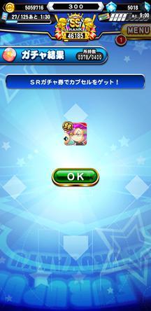 f:id:arimurasaji:20200327195242j:plain