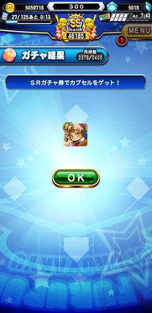 f:id:arimurasaji:20200327195251j:plain