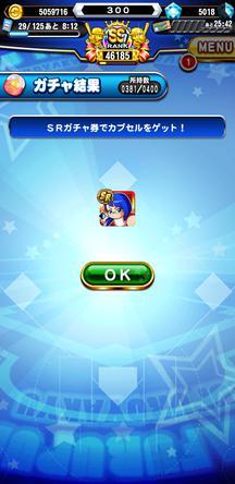 f:id:arimurasaji:20200327195308j:plain