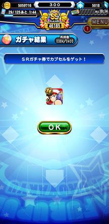 f:id:arimurasaji:20200327195332j:plain