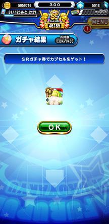 f:id:arimurasaji:20200327195503j:plain