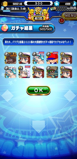 f:id:arimurasaji:20200328124123j:image
