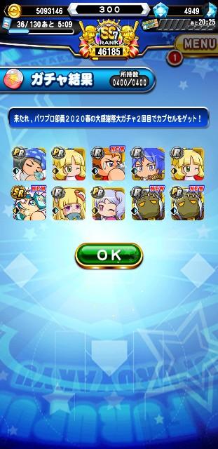 f:id:arimurasaji:20200328124133j:image