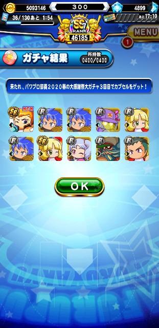 f:id:arimurasaji:20200328124143j:image