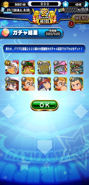 f:id:arimurasaji:20200328124153j:image