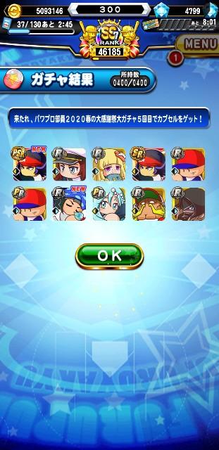 f:id:arimurasaji:20200328124202j:image