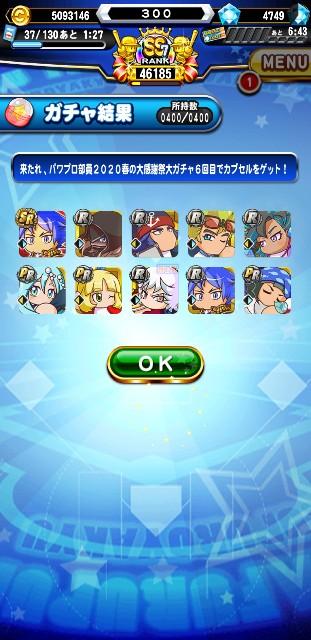 f:id:arimurasaji:20200328124211j:image