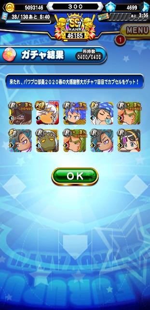 f:id:arimurasaji:20200328124220j:image