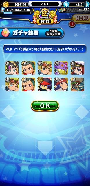 f:id:arimurasaji:20200328124229j:image