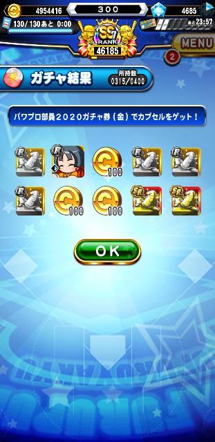f:id:arimurasaji:20200331192007j:image