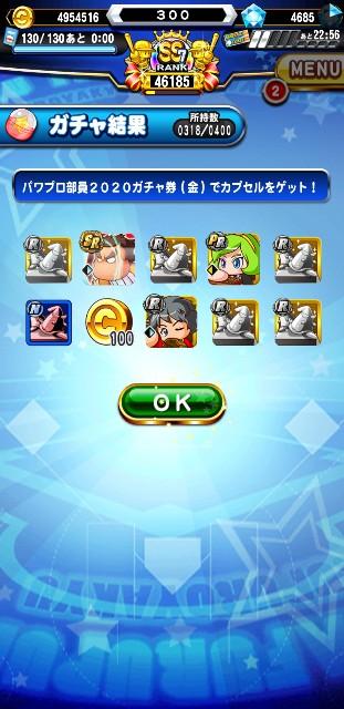 f:id:arimurasaji:20200331192016j:image