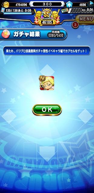 f:id:arimurasaji:20200401182040j:image