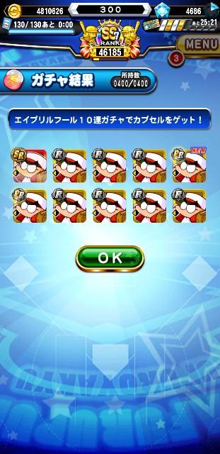 f:id:arimurasaji:20200401182050j:image