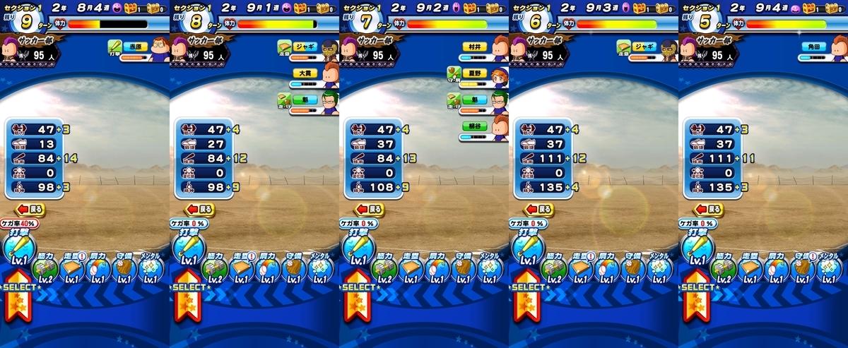 f:id:arimurasaji:20200402211859j:plain
