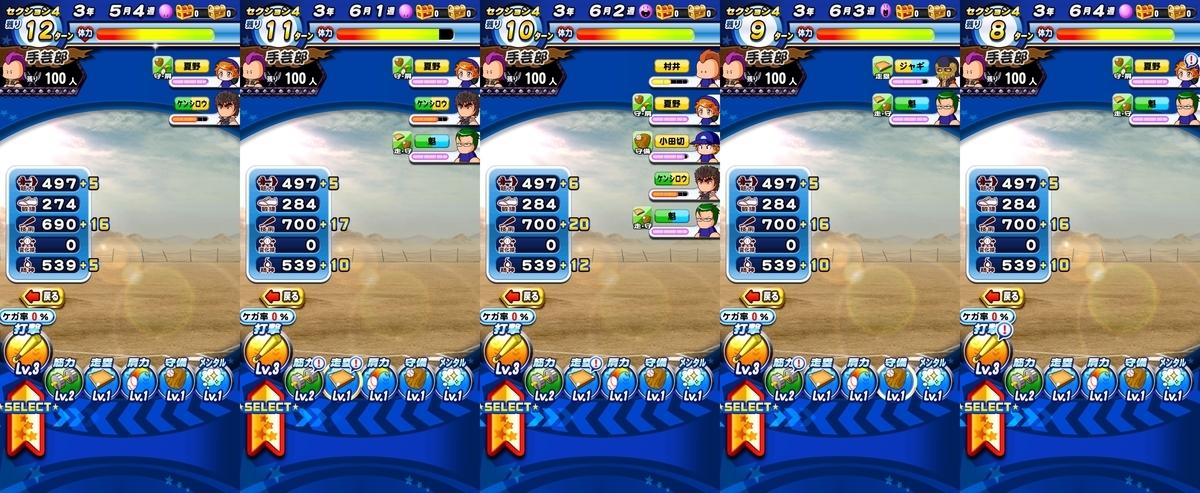 f:id:arimurasaji:20200402212016j:plain