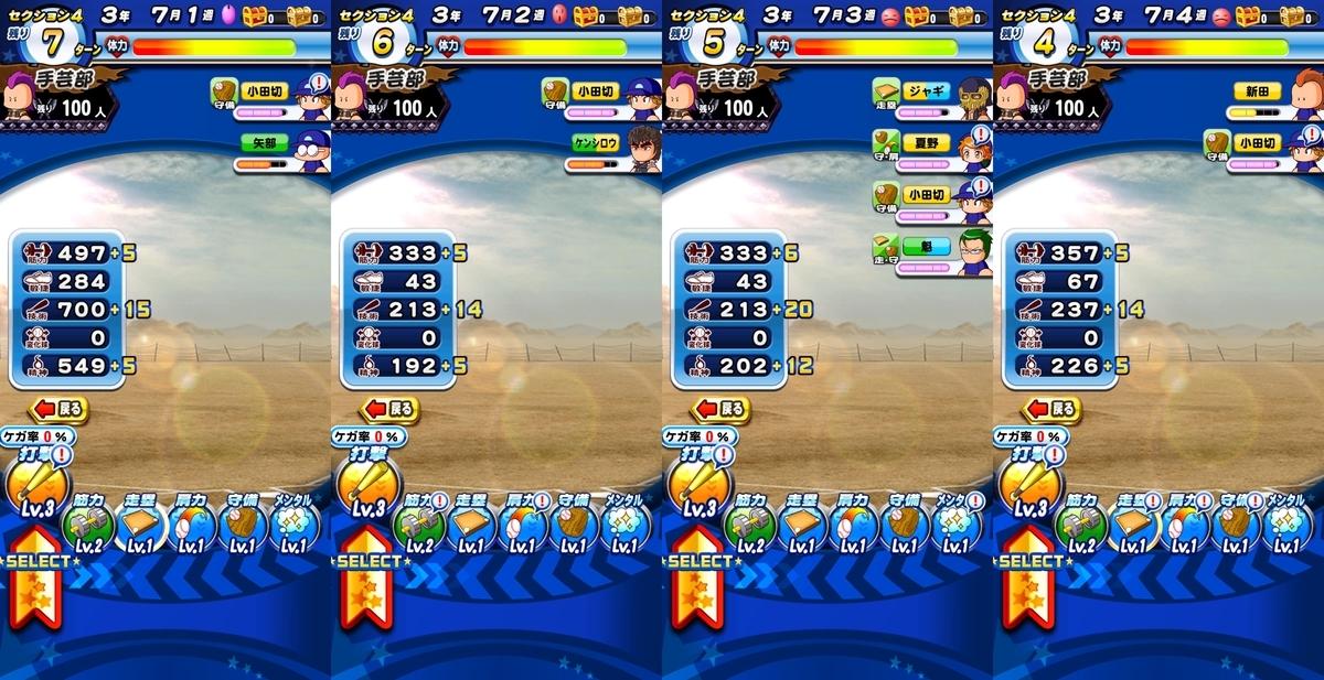 f:id:arimurasaji:20200402212030j:plain