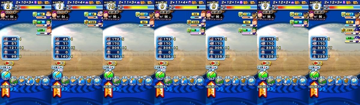 f:id:arimurasaji:20200402212756j:plain