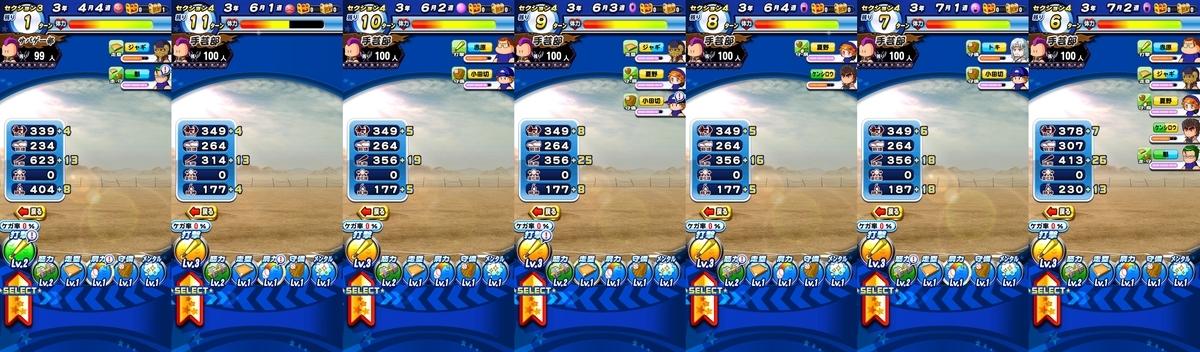 f:id:arimurasaji:20200402212844j:plain