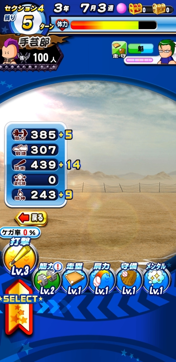 f:id:arimurasaji:20200402212900j:plain