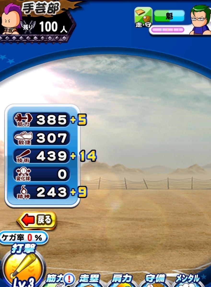 f:id:arimurasaji:20200402213233j:plain