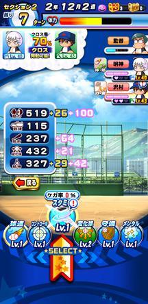 f:id:arimurasaji:20200403205350j:plain