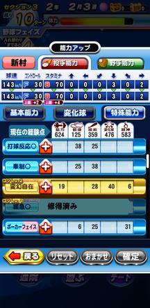 f:id:arimurasaji:20200403205359j:plain