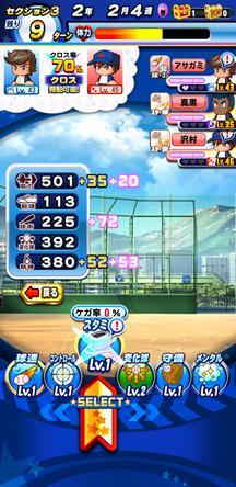 f:id:arimurasaji:20200403205408j:plain