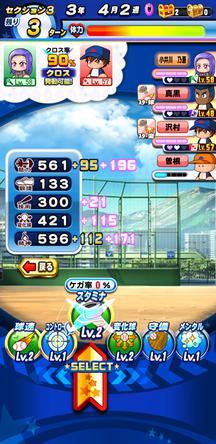 f:id:arimurasaji:20200403205417j:plain