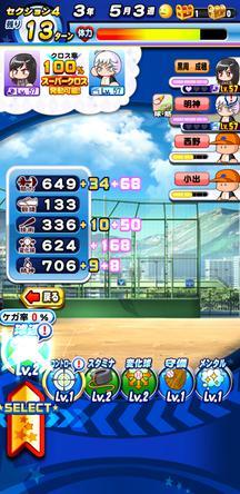 f:id:arimurasaji:20200403205427j:plain