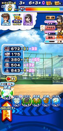 f:id:arimurasaji:20200403205438j:plain