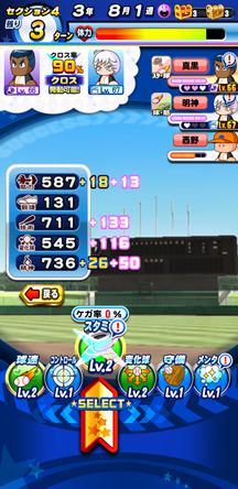 f:id:arimurasaji:20200403205446j:plain