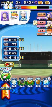 f:id:arimurasaji:20200403205455j:plain