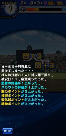 f:id:arimurasaji:20200403205506j:plain