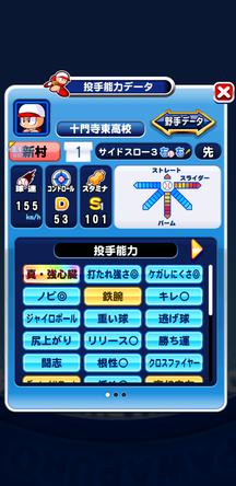 f:id:arimurasaji:20200403205519j:plain