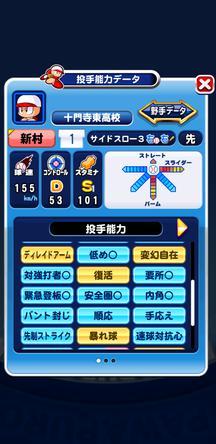 f:id:arimurasaji:20200403205523j:plain