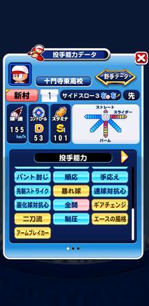 f:id:arimurasaji:20200403205527j:plain