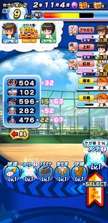 f:id:arimurasaji:20200404120027j:plain