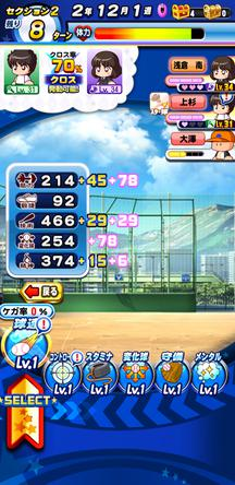 f:id:arimurasaji:20200404120040j:plain