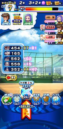 f:id:arimurasaji:20200404120102j:plain