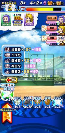 f:id:arimurasaji:20200404120113j:plain