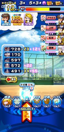 f:id:arimurasaji:20200404120138j:plain