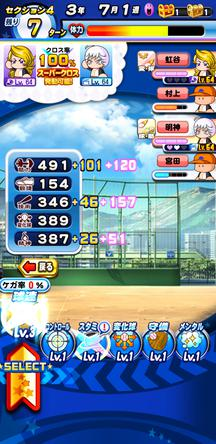 f:id:arimurasaji:20200404120146j:plain