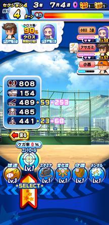 f:id:arimurasaji:20200404120155j:plain