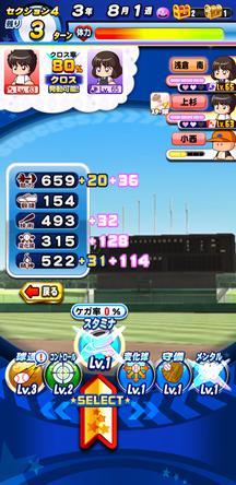 f:id:arimurasaji:20200404120204j:plain