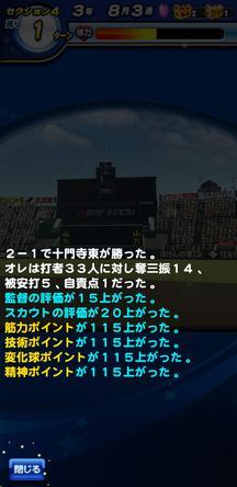 f:id:arimurasaji:20200404120215j:plain